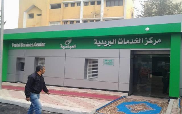 البرتوكول يتيح للبريد المصري إرسال واستقبال التحويلات المالية من وإلى جمهورية السودان