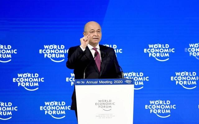 الرئيس العراقي خلال كلمة في الاجتماع السنوي للمنتدى الاقتصادي العالمي في دافوس بسويسرا