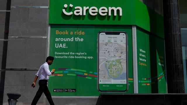 أحد مقار شركة كريم في الإمارات