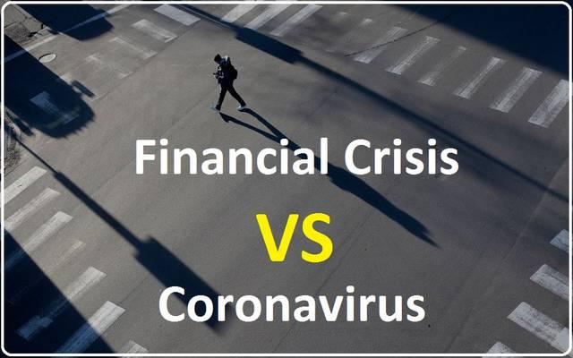 6 أرقام تحمل رائحة الأزمة المالية العالمية في 2008