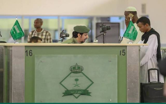 صورة أشيفية للجوازات السعودية