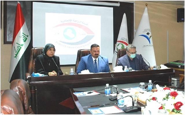 هيئة النزاهة الاتحادية العراقية  خلال مباحثاتها مع خبراء برنامج الأمم المتحدة الإنمائي عبر الدائرة التلفزيونية المغلقة