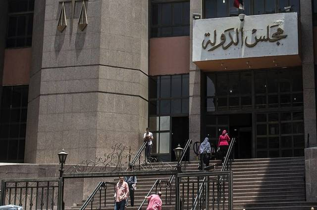 The bill will outline the legal and functional framework of the EGP 200 bn fund