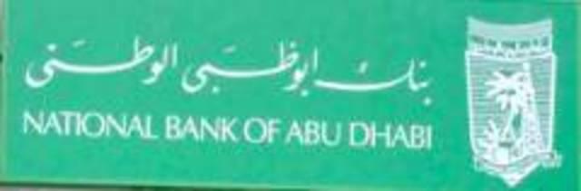 بنك أبوظبي الوطني يفتتح فرعه الرئيسي في دبي - معلومات مباشر