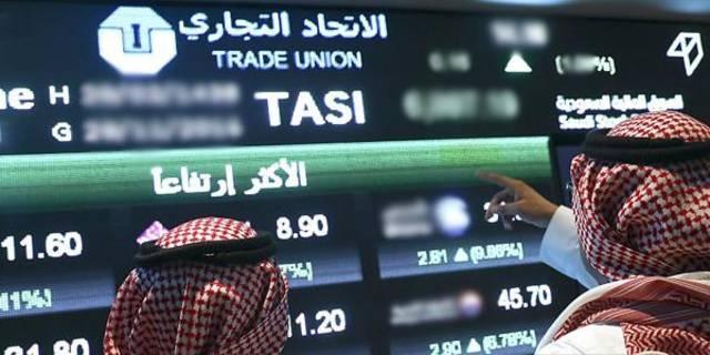 شاشة أسعار الأسهم السعودية، الصورة أرشيفية