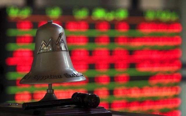 جرس البورصة المصرية