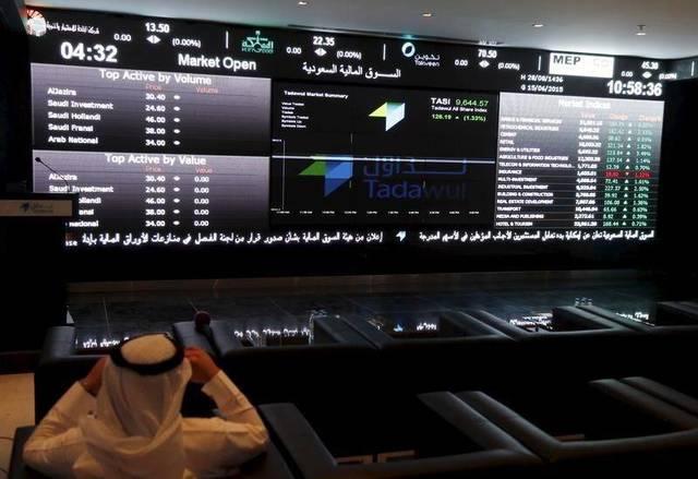 """محللون: طرح """"أرامكو"""" والأحداث الجيوسياسية تضغط على السوق السعودي"""