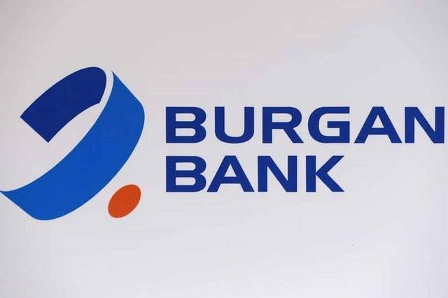 Burgan Bank's profits declined by 4.9% in 9M-19