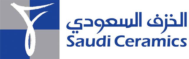 Image result for Saudi Ceramic Company