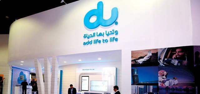 """مقر شركة الإمارات للاتصالات المتكاملة """"دو""""، الصورة أرشيفية"""