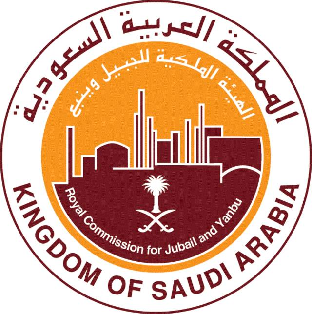 الهيئة الملكية السعودية بينبع