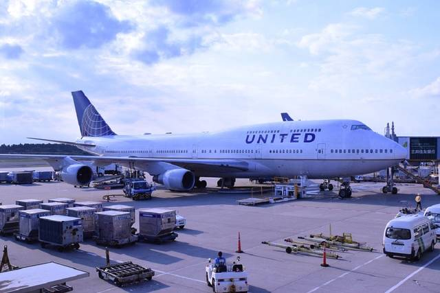 United Airlines suffers $1.6bn losses in Q2