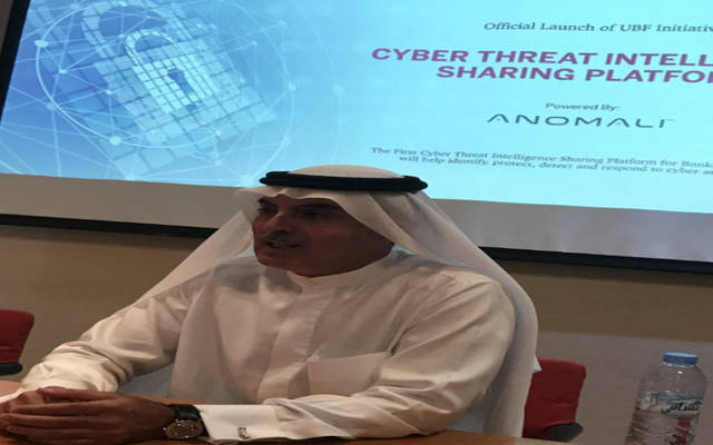 UAE Banks Federation chairman Abdulaziz Al Ghurair