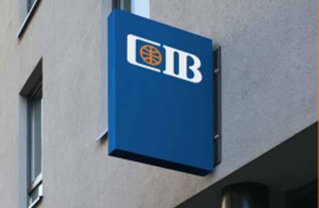 c96617776 أخبار سهم البنك التجاري الدولي - مصر - معلومات مباشر