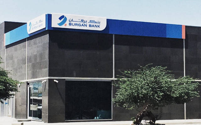 Increasing Burgan capital will be through cash dividends