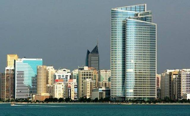 ADIA is the UAE's biggest sovereign wealth