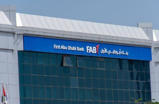 FAB's total assets stood at AED 775 billion by end H1-19