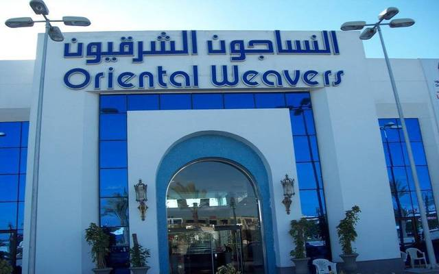 The company generated EGP 9.48 billion in sales last year
