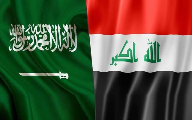 علما جمهورية العراق والمملكة العربية السعودية