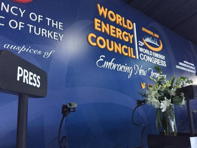 شعار المؤتمر العالمي للطاقة الذي انطلق أمس بإمارة أبوظبي