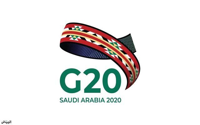 مجموعة العشرين ـ ارشيفية