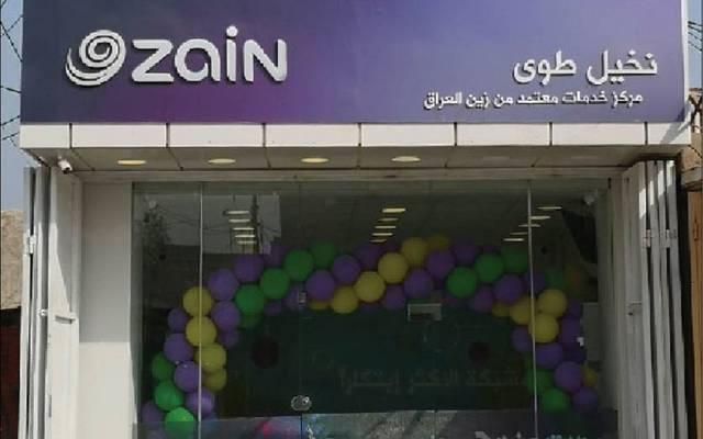"""مركز خدمة تابع لـ""""زين"""" في العراق"""