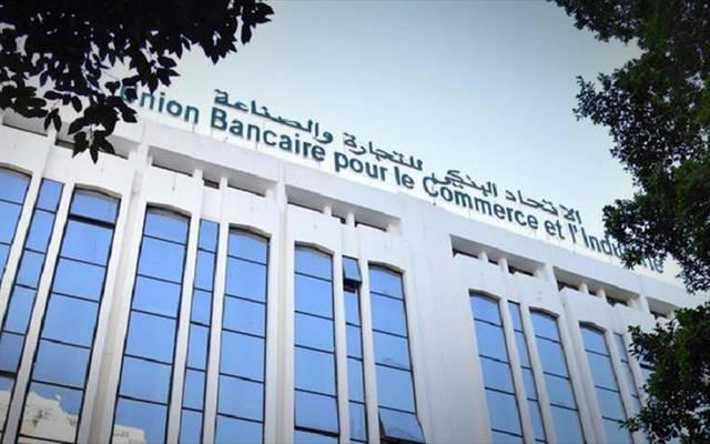 أحد فروع البنك الإسلامي الأردني