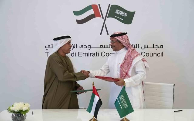 لجنة التنسيق السعودي الإماراتي