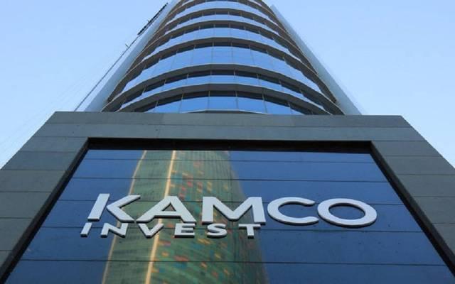 برج الشركة في الكويت