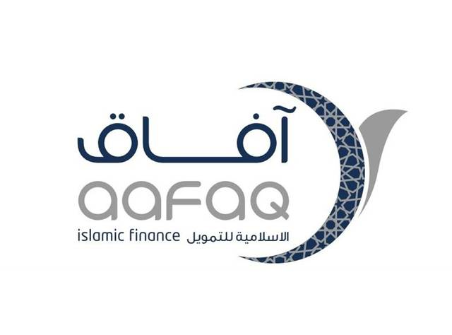 Aafaq Islamic Financeto considers filing for an IPO on the DFM in 2020