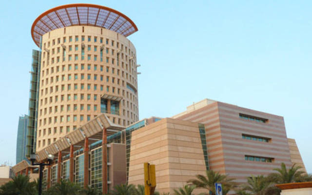 مقر وزارة التجارة والصناعة في الكويت