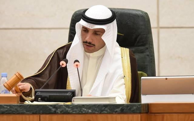 مرزوق الغانم ، رئيس مجلس الأمة الكويتي