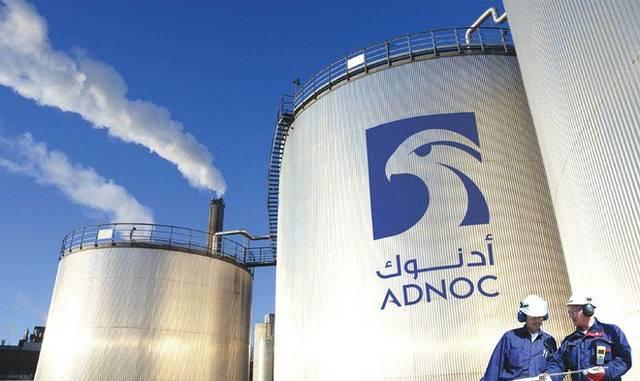 """""""أدنوك"""" الإماراتية توقع اتفاقية مع """"بلاك روك"""" و""""كي كي آر"""""""