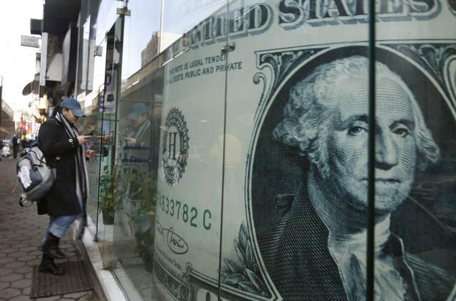 استقرار الجنيه أمام العملات