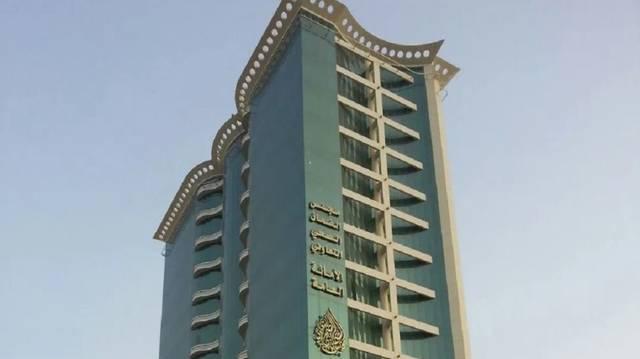 مجلس الضمان الصحي التعاوني بالسعودية