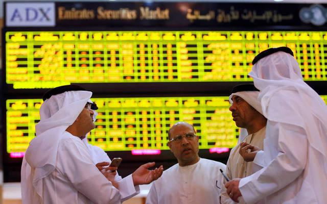 مستثمرون داخل مقر سوق أبوظبي