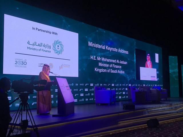 وزير المالية السعودي محمد الجدعان خلال كلمته اليوم بمؤتمر يوروموني السعودية 2019