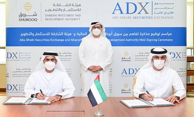 """جانب من توقيع مُذكرة التفاهم بين بورصة أبوظبي وهيئة الشارقة للاستثمار والتطوير """"شروق"""""""