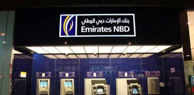 فرع لبنك الإمارات دبي الوطني