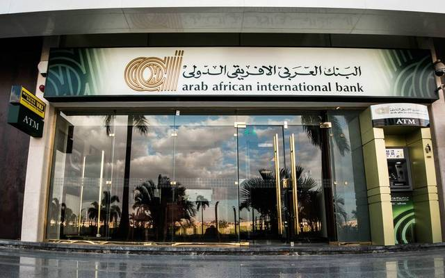AAIB inks deal with EBRD, AFD to obtain $30m credit facility