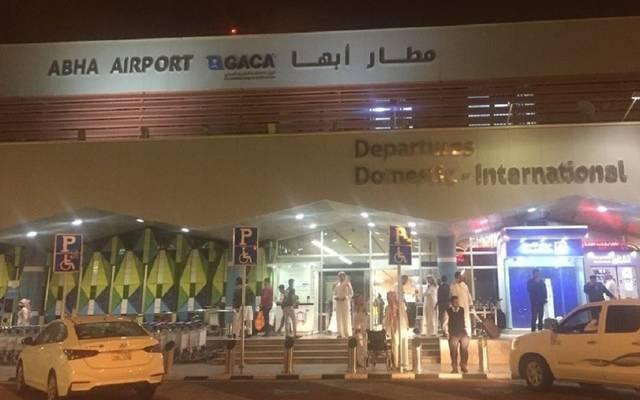 مطار أبها الدولي - أرشيفية