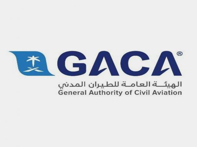 GACA to open new int'l destinations