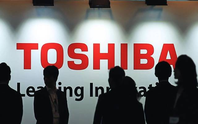 Toshiba Corporation seeks to boost investments in Egypt over the coming period