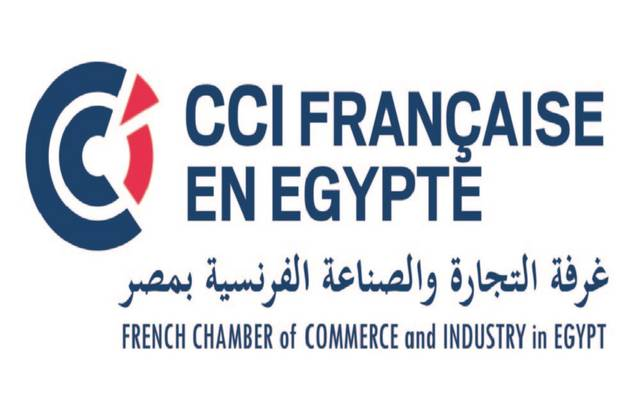غرفة التجارة والصناعة الفرنسية بمصر