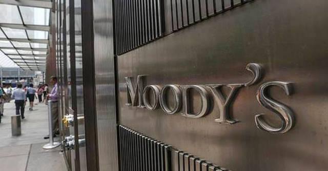 """محور الخطاب الرئيسي لمؤتمر موديز """"الديناميكيات الائتمانية للأسواق الناشئة بينما نشهد تحولات في معادلة العائد"""""""