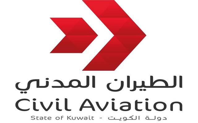 الطيران المدني الكويتي ـ لوجو