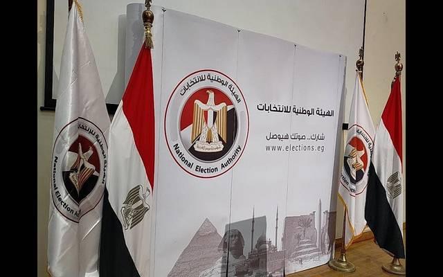 28.6 % نسبة المشاركة في المرحلة الأولى لانتخابات مجلس النواب المصري
