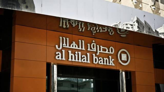 Al Hilal Bank's issuance was nearly three times oversubscribed