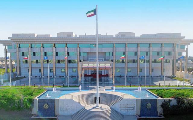 مقر وزارة الداخلية في الكويت