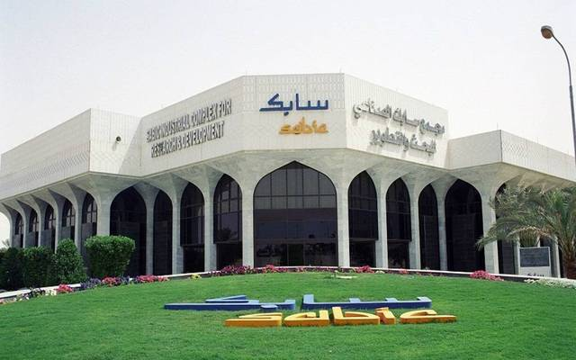 SABIC's profits grew by 47.3% annually in Q3-20.